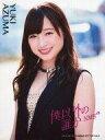 【中古】生写真(AKB48・SKE48)/アイドル/NMB48 東由樹/「僕以外の誰か」衣装/CD「僕以外の誰か」通常盤(Type-A)(YRCS-90136)封入特典生写真