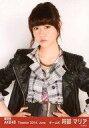 【中古】生写真(AKB48 SKE48)/アイドル/AKB48 『復刻版』阿部マリア/上半身/劇場トレーディング生写真セット2014.June【タイムセール】