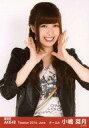 【中古】生写真(AKB48 SKE48)/アイドル/AKB48 『復刻版』小嶋菜月/上半身 両手パー/劇場トレーディング生写真セット2014.June【タイムセール】