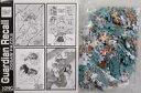 【中古】パズル 3人(背景縞模様) ジグソーパズル 200ピース 「PSソフト ガーディアンリコール 〜守護獣召喚〜」 付録