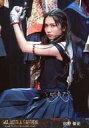【中古】生写真(AKB48 SKE48)/アイドル/AKB48 田野優花(ウヴァル)/ライブフォト 衣装制服 しゃがみ 体左向き 両手拳銃/DVD Blu-ray「舞台「マジすか学園」〜Lost In The SuperMarket〜」封入特典生写真