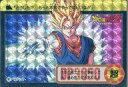 【中古】アニメ系トレカ/プリズム/-/ドラゴンボールカードダス第23弾 究極合体 超ベジット参上 281 プリズム : ベジット