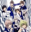 【中古】アニメ系CD HE★VENS / HEAVEN TV...
