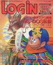 【中古】LOGiN LOGIN 1994/08/05 ログイン