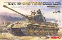 【新品】プラモデル [特典付き] 1/35 ドイツ 重戦車 キングタイガー ヘンシェル砲塔 [MENTS-031]