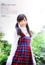 【中古】カレンダー 小栗有以(AKB48/チーム8) 2017年度B2壁掛カレンダー 【02P...