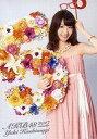 【中古】生写真(AKB48 SKE48)/アイドル/AKB48 柏木由紀/2017 AKB48 B2カレンダー(壁掛) 楽天ブックス限定予約特典生写真【タイムセール】