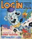 【中古】LOGiN 付録付)LOGIN 1993/07/02(別冊付録1点) ログイン