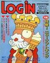 【中古】LOGiN LOGIN 1993/11/19 ログイン
