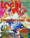 【中古】LOGiN 付録付)LOGIN 1994/01/21(別冊付録1点) ログイン