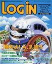 【中古】LOGiN 付録付)LOGIN 1994/02/04(別冊付録1点) ログイン