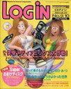 【中古】LOGiN 付録付)LOGIN 1994/5/6・20(別冊付録2点) ログイン