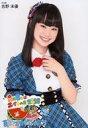 【中古】生写真(AKB48・SKE48)/アイドル/AKB48 吉野未優/上半身/「8月8日はエイトの日 2016 夏だ!エイトだ!ピッと祭り」ランダム生写真