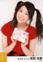 【中古】生写真(AKB48・SKE48)/アイドル/SKE48 宮前杏実/上半身・/「2015.02」「バレンタイン」個別生写真
