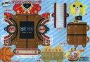 【中古】紙製品(キャラクター) サウザンドサニー号 PETクラフト 「ワンピース」 ジャンプフェスタ2017グッズ【02P03Dec16】【画】
