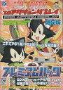 【中古】PS2ハード プロアクションリプレイ プレミアムパック (PS2) [限定版] (状態:PS1用メモリーカード欠品)