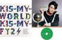 【中古】邦楽CD Kis-My-Ft2 / KIS-MY-WORLD[キスマイSHOP盤](二階堂高嗣ver.)