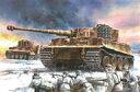 【新品】プラモデル 1/35 WW.II ドイツ軍 ティーガーI 中期型 第506重戦車大隊 東部戦線1944 w/ツィメリットコーティング [DR6624]