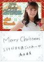 【中古】アイドル(AKB48・SKE48)/AKB48カフェ&ショップ限定クリスマスカード2016 第2弾 湯本亜美/枠有り(赤)/AKB48カフェ&ショップ限定クリスマスカード2016 第2弾