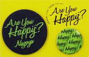 【エントリーでポイント10倍!(9月11日01:59まで!)】【中古】バッジ・ピンズ(男性) 嵐 バッジセット(2個組) 「ARASHI LIVE TOUR 2016-2017 Are You Happy?」 名古屋会場限定
