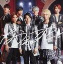 【中古】邦楽CD ジャニーズWEST / なうぇすと DVD付初回限定盤