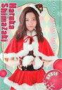 【中古】クリアファイル(女性アイドル) 島崎遥香 AKB48選抜クリアファイル(A4サイズ) 2016年ヴィレッジヴァンガード限定X'masグッズ