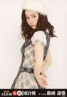 【中古】生写真(AKB48・SKE48)/アイドル/AKB48 <strong>島崎遥香</strong>/膝上/「第4回 AKB48紅白対抗歌合戦」会場限定生写真