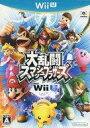 【中古】WiiUソフト 大乱闘スマッシュブラザーズ for ...