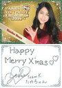 【中古】アイドル(AKB48 SKE48)/AKB48カフェ&ショップ限定クリスマスカード2014 田野優花/印刷サイン メッセージ入り/AKB48カフェ&ショップ限定クリスマスカード2014