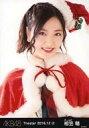 【中古】生写真(AKB48・SKE48)/アイドル/AKB48 相笠萌/バストアップ/AKB48 劇場トレーディング生写真セット2016.December2 「2016.12」