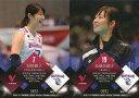 【中古】スポーツ/レギュラーカード/2016/17 V・プレミアリーグ女子公式トレーディングカード