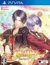 【新品】PSVITAソフト KLAP!! 〜Kind Love And Punish〜 Fun Party [通常版]
