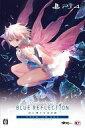 【予約】PS4ソフト BLUE REFLECTION 幻に舞う少女の剣 [限定版]【画】