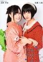 【中古】生写真(AKB48・SKE48)/アイドル/AKB48 佐藤七海・永野芹佳/着物/舞台「絢爛とか爛漫とか」ランダム生写真
