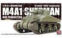 【新品】プラモデル 1/35 アメリカ中戦車 M4A1 シャーマン中期型 極初期型サスペンション付 [AS-001]