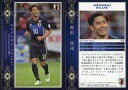 【中古】スポーツ/レギュラーカード/16-17 サッカー日本代表オフィシャルトレーディングカード スペシャルエディション 021 [レギュラーカード] : 香川真司