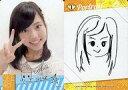 【中古】アイドル(AKB48・SKE48)/SKE48 official TREASURE CARD(トレジャーカード) 町音葉/レギュラーカード【自撮りカード/自画像カード】【ボイス付き】/SKE48 official TREASURE CARD(トレジャーカード)