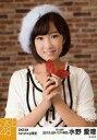 【エントリーで全品ポイント10倍!(8月18日09:59まで)】【中古】生写真(AKB48・SKE48)/アイドル/SKE48 水野愛理/上半身/2015年9月net Shop限定 個別生写真 2015.09
