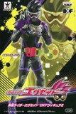 【中古】フィギュア 仮面ライダーゲンム アクションゲーマー レベル2 「仮面ライダーエグゼイド」 DXFフィギュア2