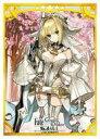 【新品】サプライ ブロッコリーキャラクタースリーブ Fate/Grand Order「セイバー/ネロ クラウディウス(ブライド)」