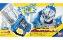 【中古】食玩 おもちゃ 2.タドルクエストガシャット 「仮面ライダーエグゼイド サウンドライダーガシャットシリーズ SGライダーガシャット01」