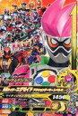 【中古】ガンバライジング/ノーマル/ブレイカー/任天堂3DS...