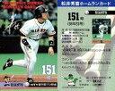 【中古】スポーツ/読売ジャイアンツ/98 松井秀喜ホームランカード 151号/松井秀喜
