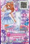 【中古】アイカツDCD/R/シューズ/キュート/My Little Heart/アイカツスターズ!2弾 シーズンサマー 2-9-1-★ [R] : スピリチュアルアクアシューズ