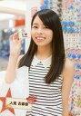 【中古】生写真(AKB48・SKE48)/アイドル/AKB48 2 :