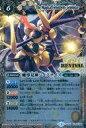 【中古】バトルスピリッツ/X/スピリット/黄/十二神皇編 第4章 BS38-RV X05 X : 魔導双神ジェミナイズ(自販機版)
