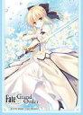 【新品】サプライ きゃらスリーブコレクション マットシリーズ Fate/Grand Order セイバー/アルトリア・ペンドラゴン[リリィ](イラスト:館川まこ)【タイムセール】