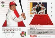 【中古】BBM/レギュラーカード/広島東洋カープ/BBM2017 ルーキーエディション 065 [レギュラーカード] : 坂倉将吾