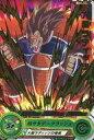 【中古】ドラゴンボールヒーローズ/P/「スーパーヒーローズスタジアム 1st season」大会参加賞 PBS-14 P : 大猿ラディッツ(箔押し)
