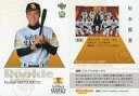 【中古】BBM/レギュラーカード/福岡ソフトバンクホークス/BBM2017 ルーキーエディション 0